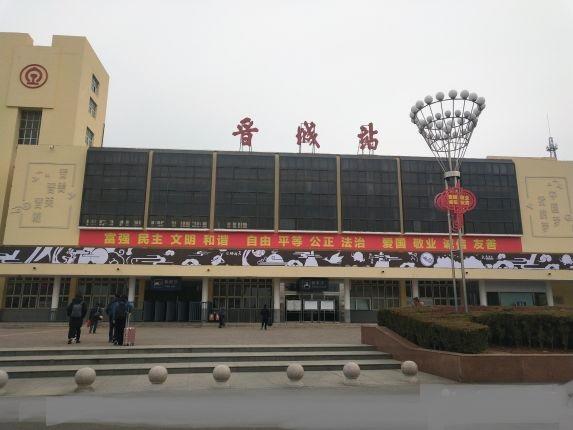Jincheng Railway Station Photo