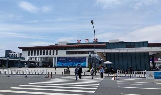 Jinhua Railway Station Photo