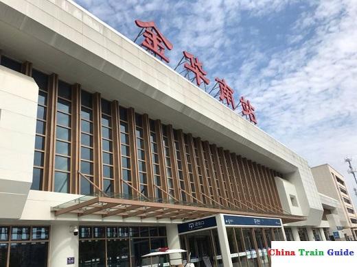 Jinhua South Railway Station Photo
