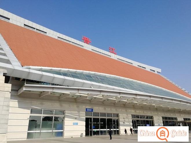 Jinjiang Railway Station Photo