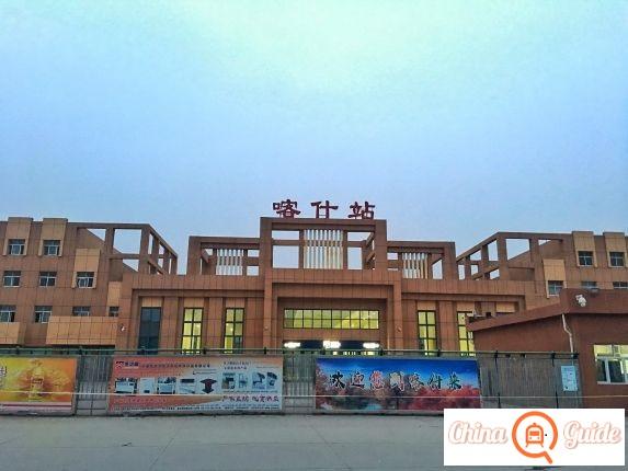 Kashgar Railway Station Photo
