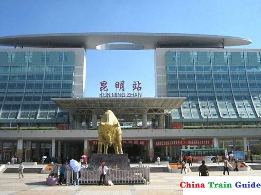 Kunming Railway Station Photo