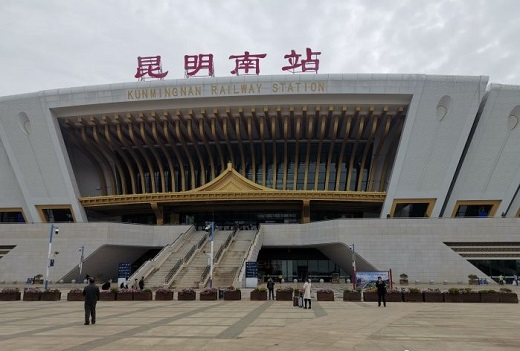 Kunming South Railway Station Photo