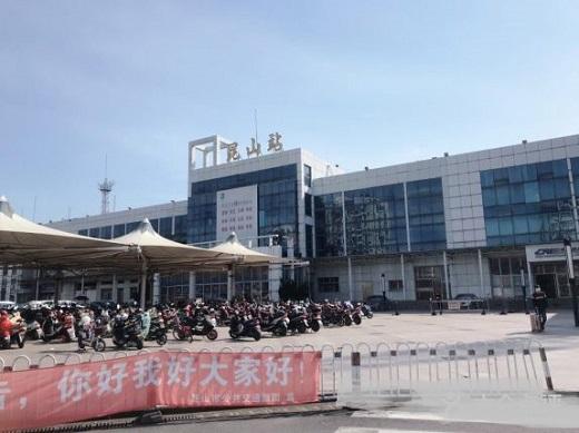 Kunshan Railway Station Photo