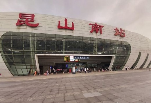 Kunshan South Railway Station Photo