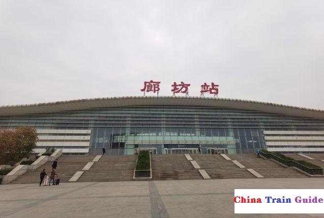 Langfang Railway Station Photo