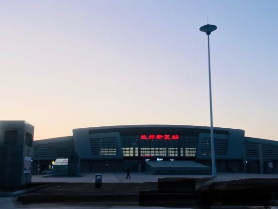 Lanzhou New Area Railway Station Photo