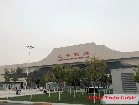 Lanzhou West Railway Station Photo