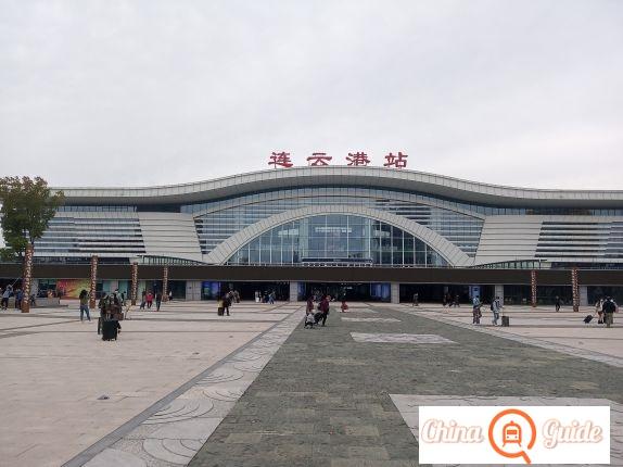Lianyungang Railway Station Photo