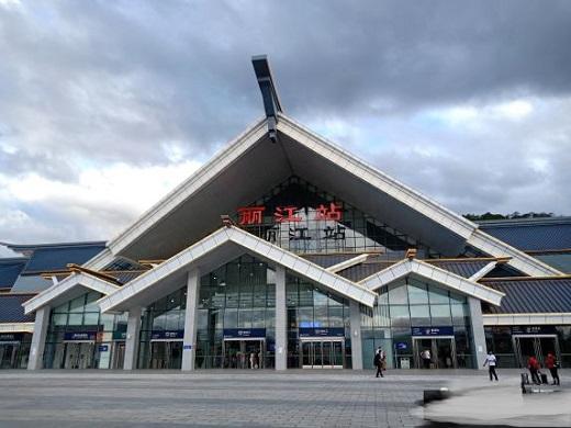 Lijiang Railway Station Photo