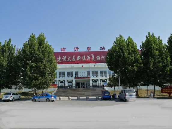Linyi East Railway Station Photo