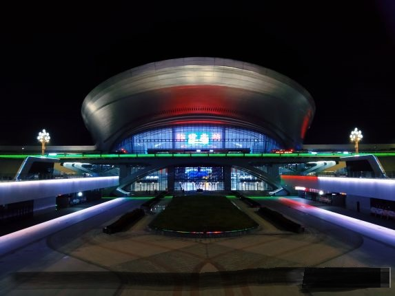Linyi North Railway Station Photo