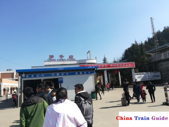 Luoping Railway Station Photo