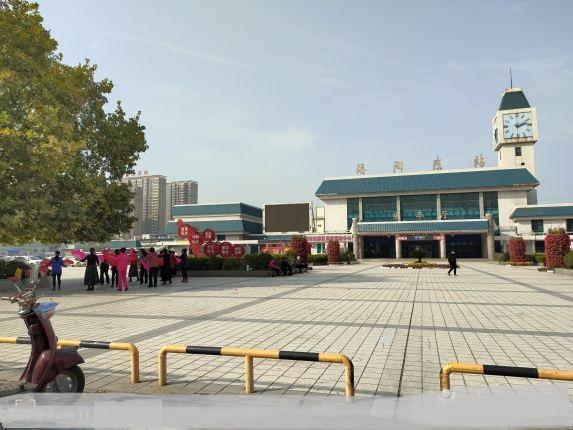 Luoyang East Railway Station Photo