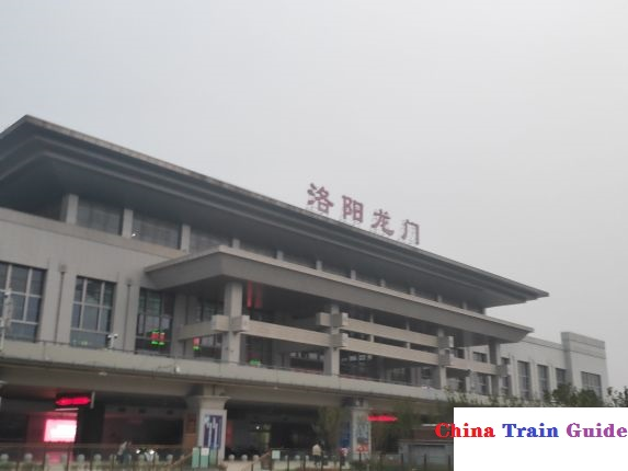Luoyang Longmen Railway Station Photo