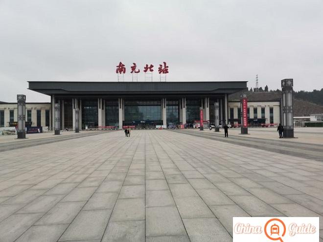 Nanchong North Railway Station Photo