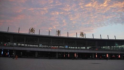 Nanjing Railway Station Photo
