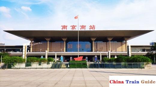 Nanjing South Railway Station Photo
