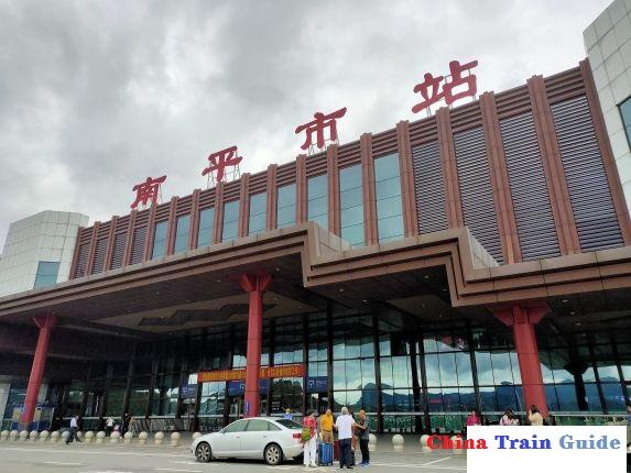 Nanping City Railway Station Photo