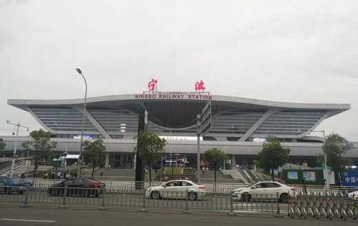 Ningbo Railway Station Photo