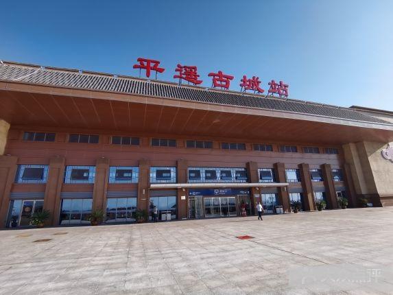 Pingyao Ancient City Railway Station Photo