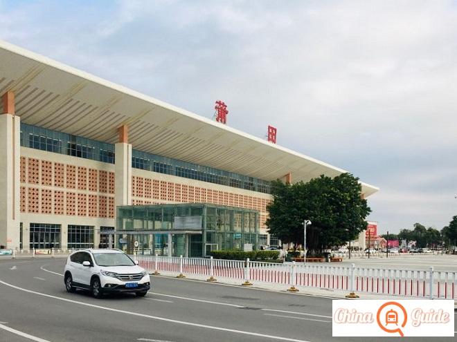 Putian Railway Station Photo