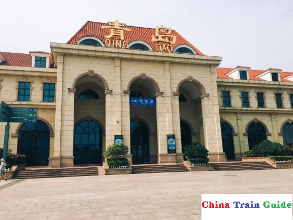 Qingdao Railway Station Photo
