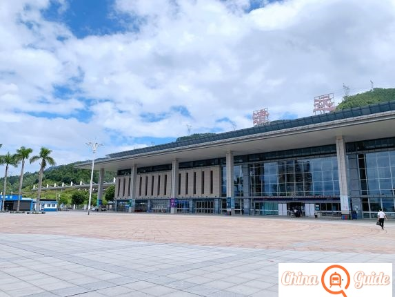 Qingyuan Railway Station Photo