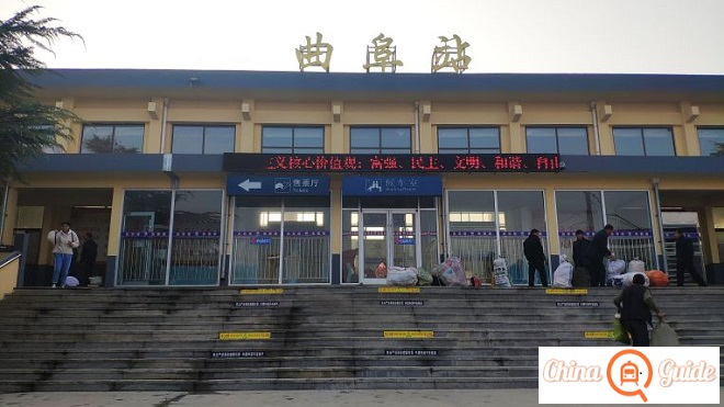 Qufu Railway Station Photo