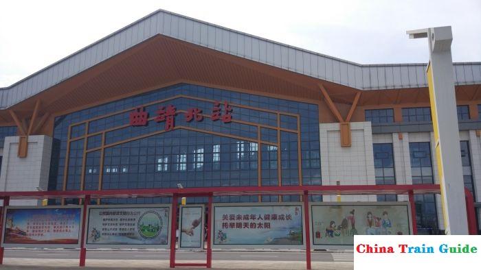Qujing North Railway Station Photo