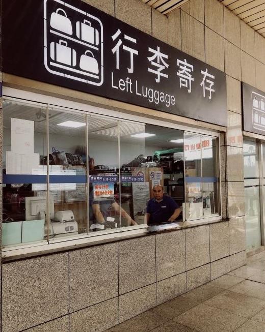 Shanghai Railway Station Left Luggage Place