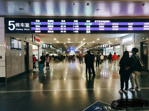 Shanghai Railway Station Photo