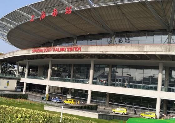 Shanghai South Railway Station Photo