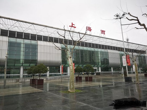 Shanghai West Railway Station Photo