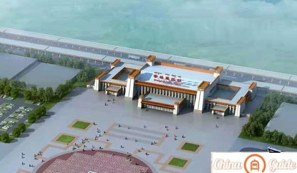 Shangri La Railway Station Photo