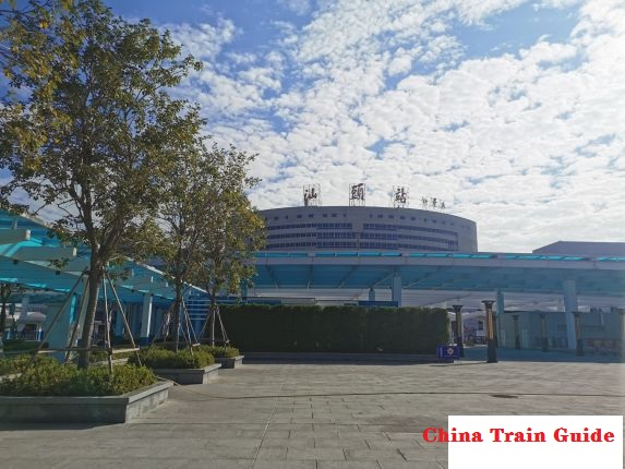 Shantou Railway Station Photo