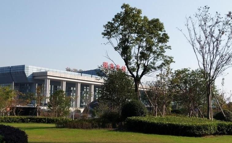 Shaoxing East Railway Station Photo