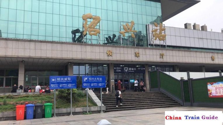 Shaoxing Railway Station Photo