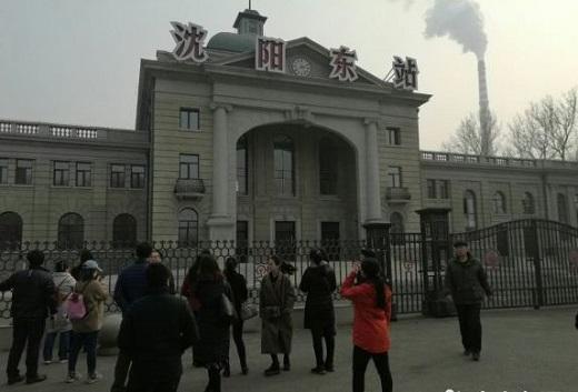 Shenyang East Railway Station Photo
