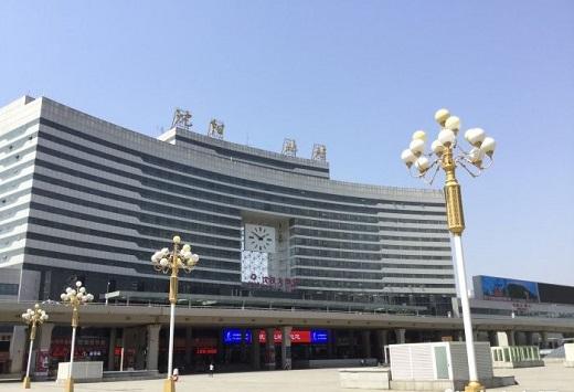 Shenyang North Railway Station Photo