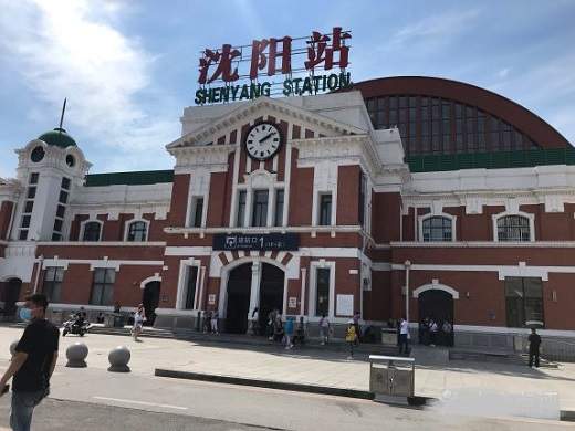 Shenyang Railway Station Photo