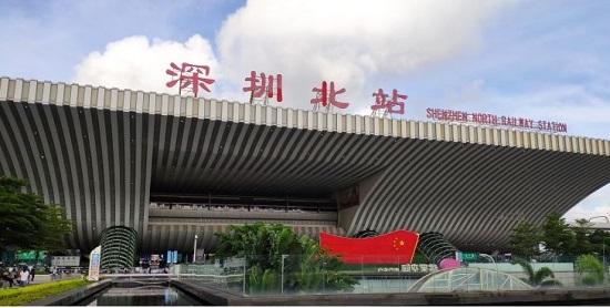 Shenzhen North Railway Station Photo