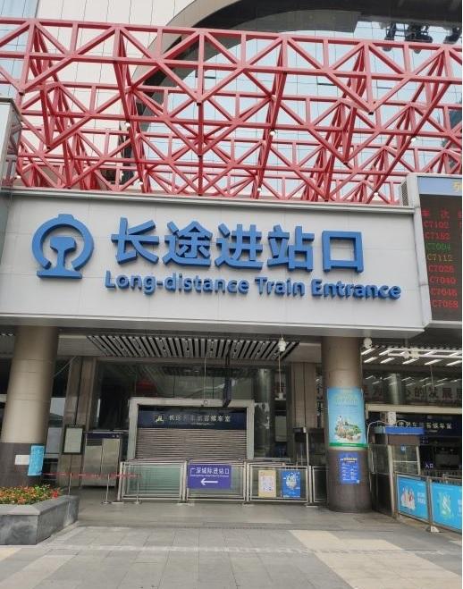 Shenzhen Railway Station Waiting Room
