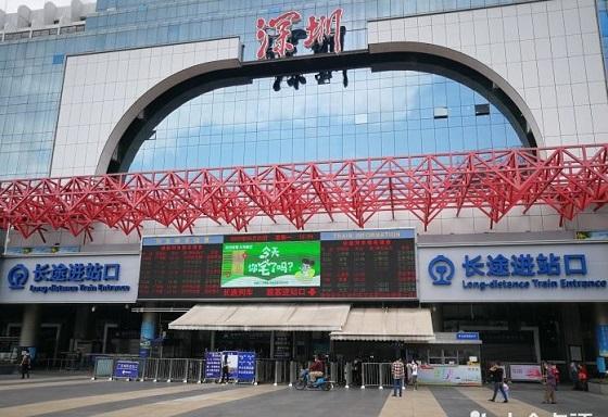 Shenzhen Railway Station Photo