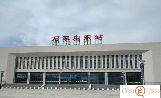 Shijiazhuang East Railway Station Photo