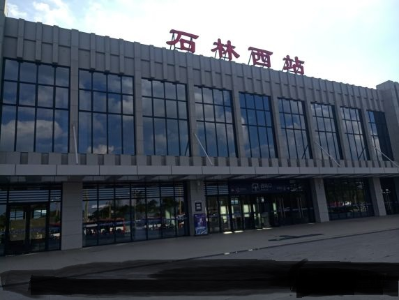 Shilin West Railway Station Photo