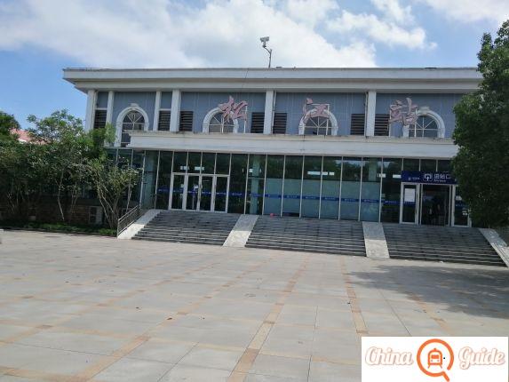 Songjiang Railway Station Photo
