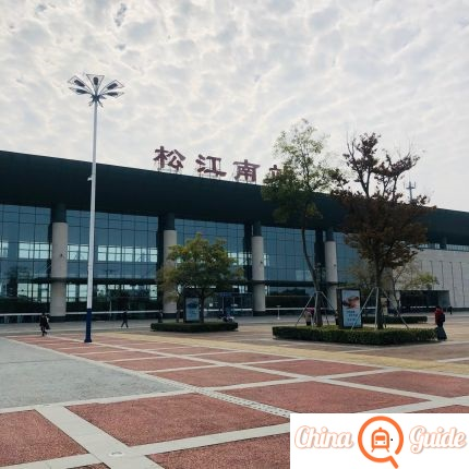Songjiang South Railway Station Photo