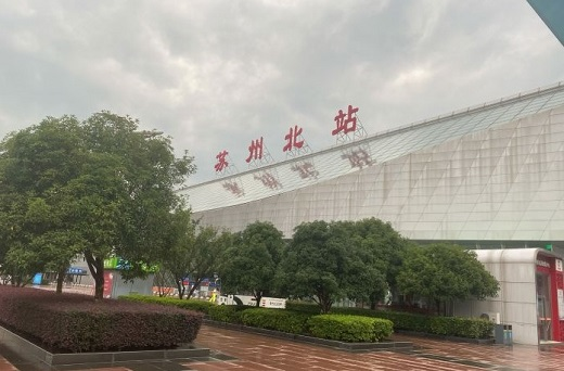 Suzhou North Railway Station Photo