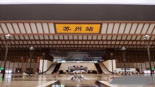 Suzhou Railway Station Photo